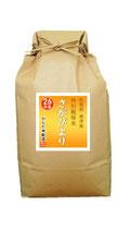 さがびより(相知産) 玄米5kg