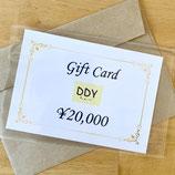 ギフトカード(¥20,000)