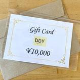 ギフトカード(¥10,000)