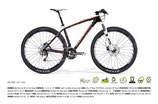 MERIDA Big Nine Lite 1500 2013