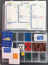 リモート戦略MGキット製造業版(5人分)