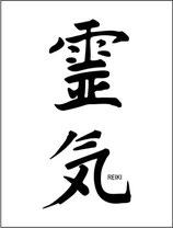 Confirmation d'inscription à la formation REIKI USUI 1er degré - Règlement des arrhes