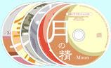 35分、七曜精原音CD(トレーニング盤ではありません)