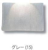 やわらかニットの枕カバー PM-K-15