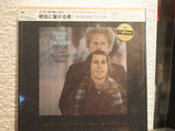 Bridge over trouble Water - MFSL- One Step -2 LP-Box  -Japan Press . Vinyl