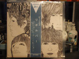 The Beatles - Revolver - Japanpressung