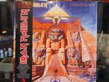 Produktname:Iron Maiden - Powerslave