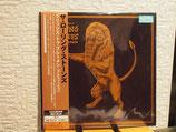 Rolling Stones - Bridges To Bremen - 3 Lp- Japan Import -Vinyl