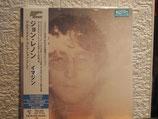 Lennon, John -Imagine -Japan - Press - 2 LP -Set    -Vinyl