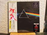 Pink floyd -Dark side of the moon -Japan-Press.  -Vinyl