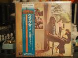 Pink Floyd - Ummagumma - Japan Pressung