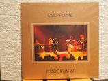Deep Purple -Made in Japan - FRM - 2701 - Vinyl