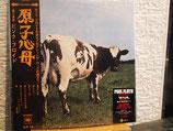 Pink Floyd - Atom Heart Mother-Japan -Vinyl