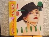 Madonna - La Isla Bonita super mix -Vinyl-RSD 2019