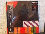Pink Floyd - The Final Cut - Japan Press. - Vinyl