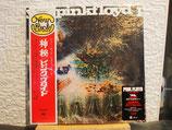 Pink Floyd -SAUCERFUL OF SECRETS -Japan Press.-Vinyl