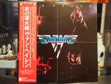 Van Halen- Van Halen-Japan-Vinyl