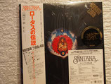 MFSL -SANTANA Lotus Live in Japan 2017 3 LP-Set + 2BONUS Tracks -Vinyl