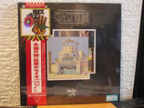 Led Zeppelin -The Song remains the same - Japan - Vinyl