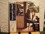 PINK FLOYD Ummagumma -JAPAN Vinyl