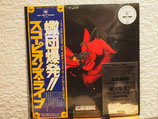 Scorpion-Tokyo Tapes-Vinyl