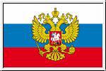 Russland Adler