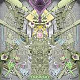 Machinecode - Everyones & Nothings