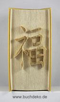 chinesisches Zeichen Glück