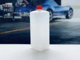 Leerflasche mit Deckel | 1.0l