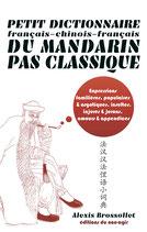 PETIT DICTIONNAIRE français-chinois-français DU MANDARIN PAS CLASSIQUE