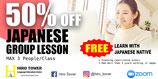 Online Japanese Course Program