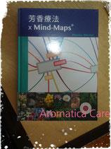 芳香療法 X Mind Maps (附親筆簽名) (會員優惠不適用)