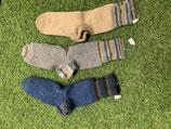 Socken Blau mit gemusterter Borte