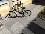 Bici bambino con cambio 5 velocità