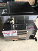 廃油ナイスくん27リットルタイプ  メンテナンス済みフルセット 定価¥440000