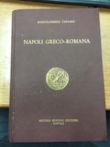 NAPOLI GRECO-ROMANA.