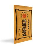 陀羅尼助丸分包(12包)×2袋セット