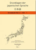 Grundlagen der japanischen Sprache