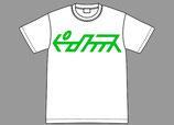 ピロク矢印Tシャツ