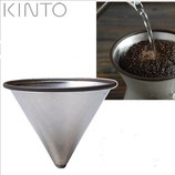 Kinto Slow Coffee Maker - Edelstahl Filter 2 Tassen - 4 Tassen
