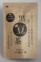 【くろだまる黒豆茶】2gx20袋