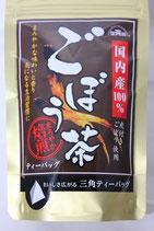 【ごぼう茶】1.5gx12p