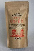 【九州の紅茶リーフ】 80g