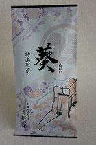 【特上煎茶「葵」あおい】100g