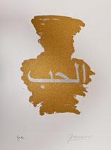 Amore lingua araba Suite