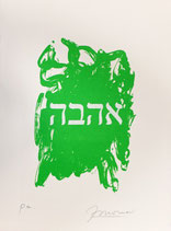 Amore lingua ebraica Suite