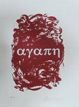 Amore lingua greca Suite