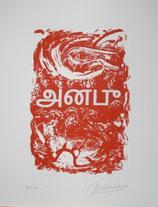 Amore lingua tamil Suite