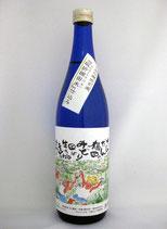 【今季終売】純米吟醸 原酒 さかおり棚田米仕込み(夏) 720ml