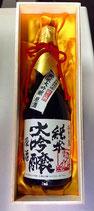 純米大吟醸 原酒 720ml【桐箱入】